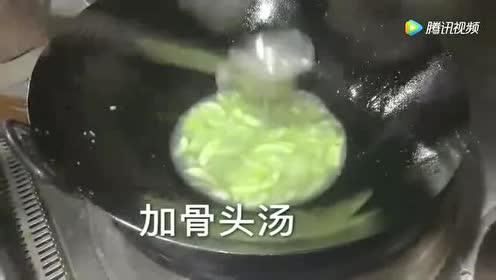 丝瓜汤你会做吗看大厨是怎么做的吧!