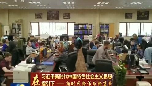 浙江义乌:改革成就全球贸易大平台