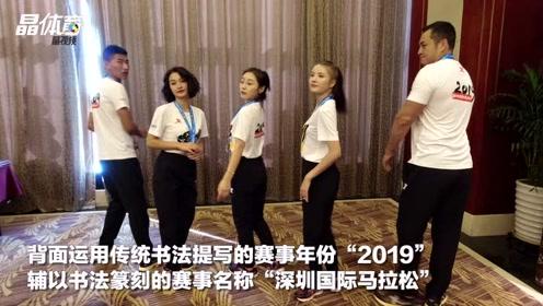 2019深马完赛奖牌和服装首度亮相,马上来看看它们长啥样