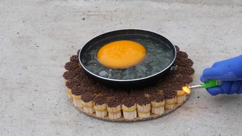 把10000根火柴点燃,能将鸵鸟蛋煎熟吗?网友:口水都流下来了!