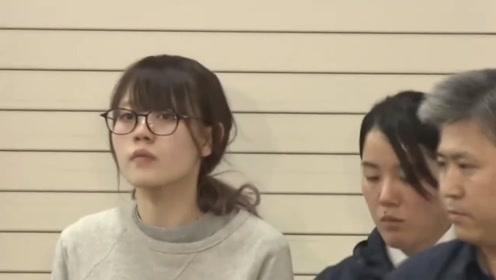 日本21岁女子刺伤男公关:太喜欢他 杀他是在一起的唯一方法