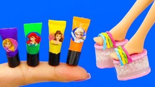 动手微型制作:做可爱宠物笼 戒指盒