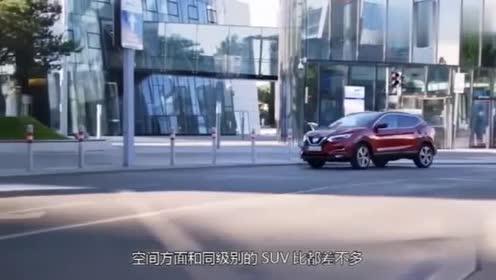15万预算买本田XR-V!大空间低油耗,直接叫板国产车!