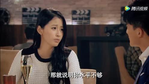 《爱情公寓》为了妹子的奖励吕小布已经找外援啦!够坚决啊!
