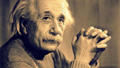 爱因斯坦的照片为何都只有上半身?看到下半身后,人们哭笑不得