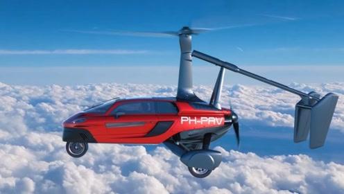 """全球首辆""""飞行汽车""""问世,1分钟变形飞机,售价472万元值吗?"""