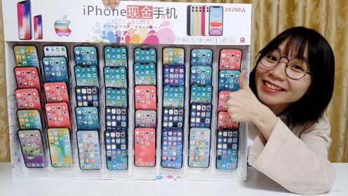 """130元买到40台""""苹果手机""""?试玩手机大抽奖,结果妹子成功掉坑"""