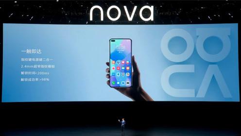 华为nova6系列发布会回顾:前置广角双摄,全系支持5G
