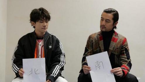 胡歌称赞易烊千玺表演有惊喜 两人要是合作自己会有压力