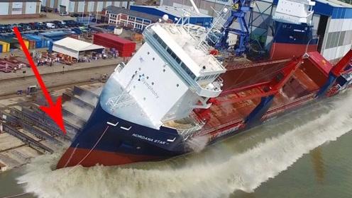 邮轮制造完是怎么入海的?实拍50万吨轮船入海,场面一度失控!