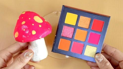 用蘑菇脆脆粘土、眼影、口红等给透泰染色,无硼砂,你喜欢哪一个