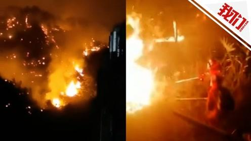 广西梧州发生森林火灾 2条火线靠近民房扑救一夜