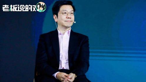 李开复:马云是我见过最疯狂的创业者