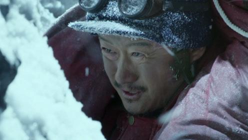 影迷看完《冰峰暴》的OS:或许欠《攀登者》和吴京一句道歉?