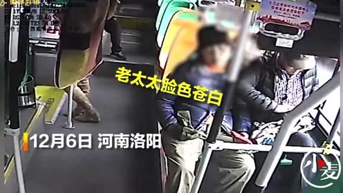 """闯红灯、临时改线……洛阳这辆公交车化身""""救护车""""救了乘客一命"""