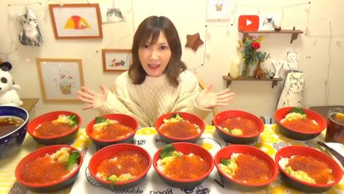 【木下大胃王】鲑鱼籽盖浇饭十人份! 回日本了想吃日料