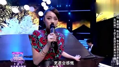 陈秋伶小姐姐的声音有点好听,黄晓明托腮听得很满足!1