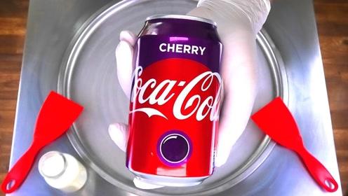 """樱桃可口可乐是可以""""吃""""的,方法很简单,最后成品巨诱人!"""