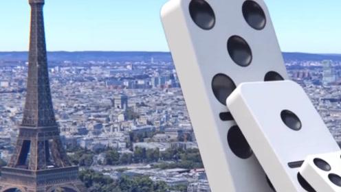 世界上最大多米诺骨牌,倒下后的连锁反应,埃菲尔铁塔都要被砸倒