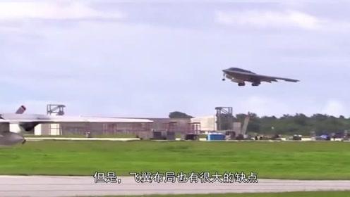 B2轰炸机闻名全球,为何其他国家造不出来?不仅仅是技术问题!