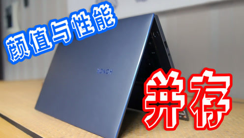 荣耀MagicBook14锐龙版上手:颜值轻薄全面升级,多屏协同更便捷