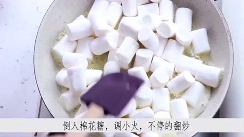 花生牛轧糖,自制花生牛轧糖,低糖健康有营养