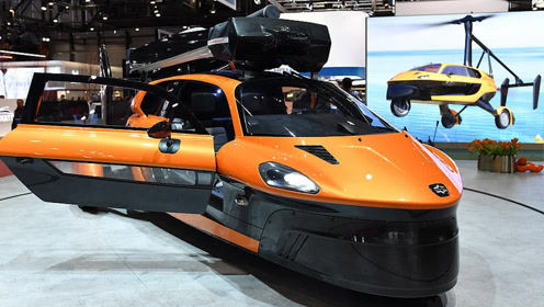 开车上天不是梦!世界首款飞行汽车惊艳亮相,售价高达420万