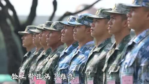 听哭了驻港部队官兵原创歌曲 怀念难忘的军旅青春