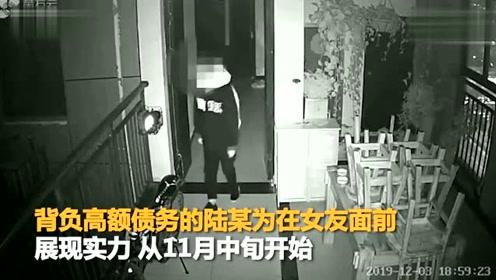 浙江白天开豪车住酒店晚上化身高空大盗 小伙被抓时还在陪女友听课