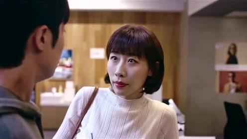 """开心麻花电影《半个喜剧》曝预告 当""""母胎单身""""遭遇任素汐攻势"""