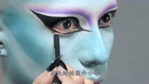 国外小哥的化妆技术有多强,眼妆很多女生都画不出,可惜欣赏不来!