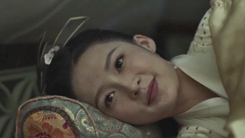 《庆余年》范闲深情告白,林婉儿悄悄回应,好甜啊