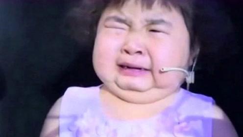 李鑫突然抱着李欣蕊不放,把李欣蕊气得嚎啕大哭,这小模样真是太让人心疼了