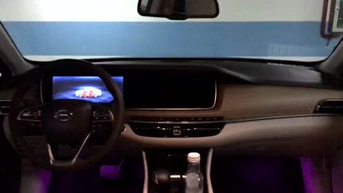 新车抢鲜看:广汽传祺GA6氛围灯,多色可调,闪烁漂亮