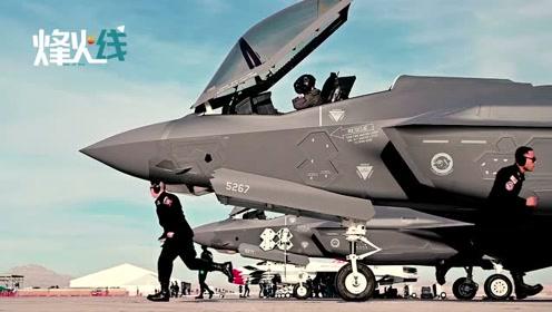美军F-35战机近距离宣传片 超低空通场推力惊人