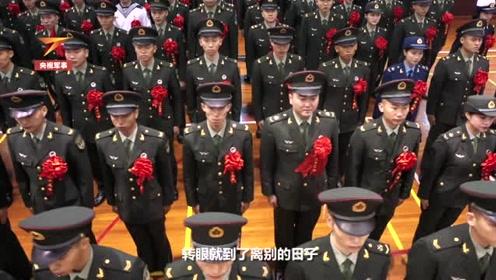 驻香港部队:老兵,珍重!愿你们再立新功