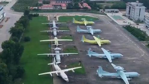 中国特种飞机生产线一次看够,产能实在够顶,刚下线的黄皮机摆满停机坪