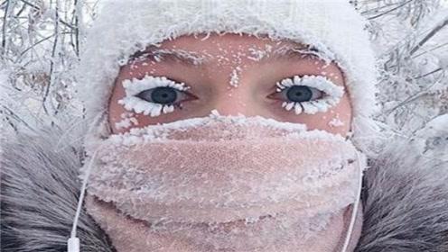 世界上最寒冷的村子,最低温度零下67度,最怕的就是上厕所