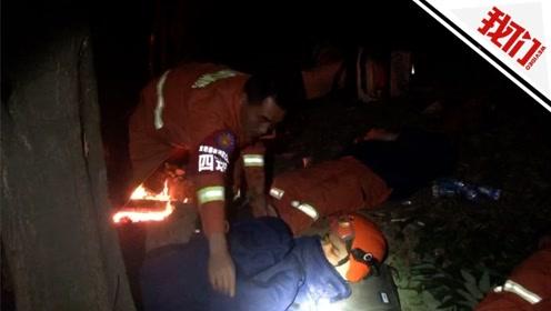 高明森林火灾现场:扑火人员完成任务 满身装备就地睡着了