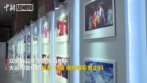 大运河京杭印象展:见证中华千年历史变迁