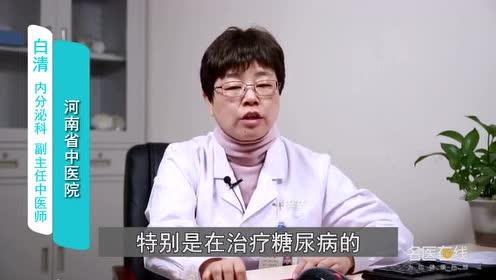 中西医结合治疗糖尿病有哪些优势