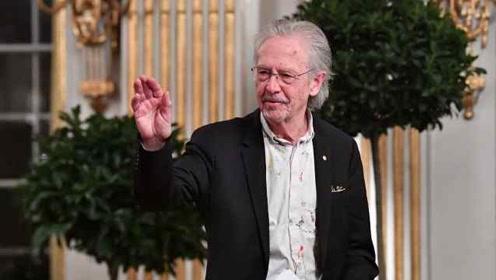 2019诺贝尔文学奖得主汉德克发表获奖演说,讲了这个故事!