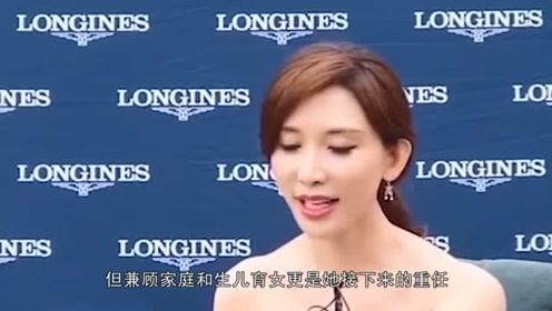 林志玲婚后拍MV,穿旗袍紧依小7岁老公,谈跨时空百年恋!