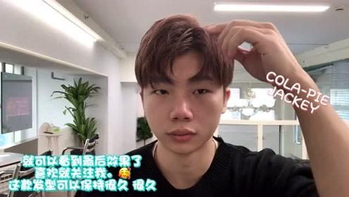 单眼皮发型师给你示范,为什么韩国男生看起来那么精致帅气,会凹造型很加分