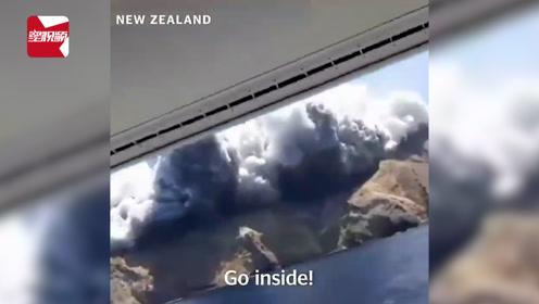 新西兰火山喷发致5人死亡8人失踪,失踪人员恐难幸存