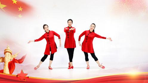 糖豆广场舞课堂《中华民族一家亲》热情欢快的正能量舞蹈