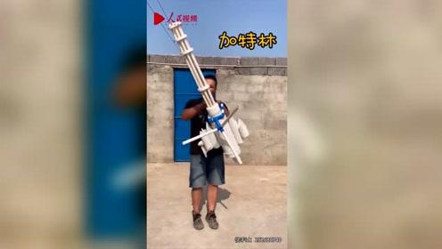 用PVC管做成的军火库!小伙靠水管制品月入过万,人送外号管子哥