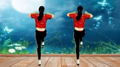 高效瘦身操《我的祖国》每晚三分钟瘦了好轻松