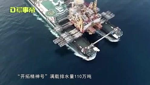 一艘能顶20艘辽宁舰,全球首艘110万吨海上巨无霸登场,3年就建成