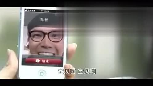宝贝电视剧大结局最后画面片段留有悬念无限猜想